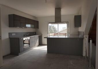 Vente Maison 5 pièces 170m² Saint-Ismier (38330) - photo