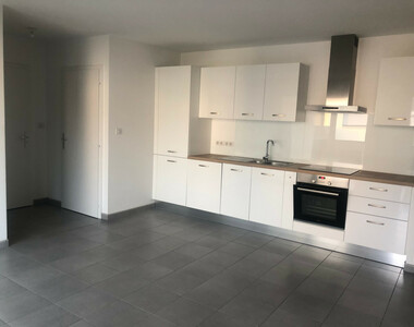 Vente Appartement 3 pièces 55m² Riedisheim (68400) - photo