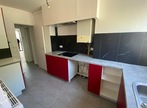 Renting Apartment 3 rooms 58m² Colomiers (31770) - Photo 2