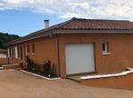 Vente Maison 5 pièces 105m² Le Bois-d'Oingt (69620) - Photo 1