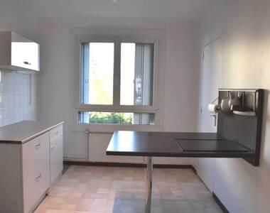 Vente Appartement 4 pièces 73m² Limas (69400) - photo