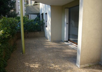 Vente Appartement 2 pièces 44m² Grenoble (38000) - photo