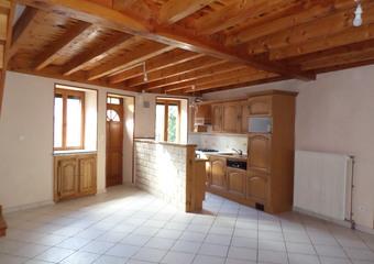 Location Maison 3 pièces 65m² Ceyrat (63122) - Photo 1