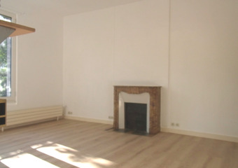 Location Appartement 2 pièces 42m² Chantilly (60500) - Photo 1