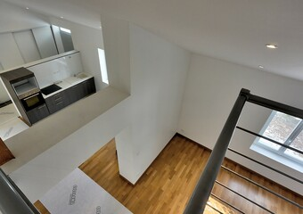 Vente Appartement 3 pièces 84m² Reigner-Esery (74930) - Photo 1