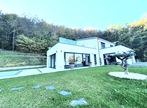 Vente Maison 5 pièces 200m² Jaillans (26300) - Photo 2