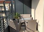 Location Appartement 2 pièces 46m² Montélimar (26200) - Photo 5