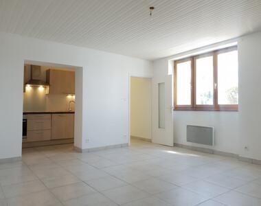 Vente Maison 4 pièces 80m² Cléon-d'Andran (26450) - photo