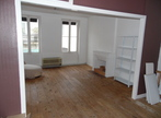 Vente Local commercial 3 pièces 73m² La Tremblade (17390) - Photo 6