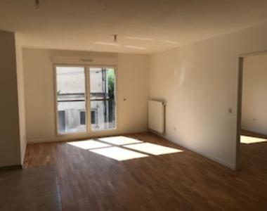 Vente Appartement 2 pièces 43m² Les Lilas (93260) - photo
