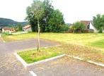 Vente Terrain 967m² Oyeu (38690) - Photo 5