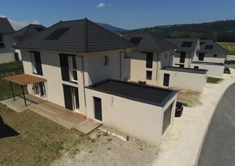 Vente Maison 5 pièces 105m² Arenthon - photo