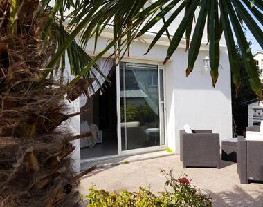 Vente Maison 6 pièces 130m² Le Havre (76620) - photo
