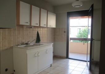 Location Appartement 2 pièces 55m² Brive-la-Gaillarde (19100) - Photo 1