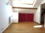 Vente Maison 5 pièces 122m² Saint-Ismier (38330) - Photo 6