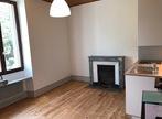 Vente Appartement 2 pièces 35m² Montbonnot-Saint-Martin (38330) - Photo 3