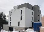 Vente Appartement 2 pièces 47m² Hagenthal-le-Haut (68220) - Photo 3