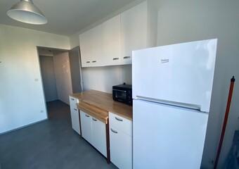Location Appartement 2 pièces 31m² Nantes (44300) - Photo 1