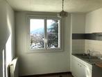 Vente Appartement 2 pièces 48m² SASSENAGE - Photo 2