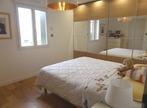 Vente Maison 5 pièces 131m² Bellerive-sur-Allier (03700) - Photo 6