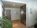 Vente Appartement 2 pièces 56m² Grenoble (38100) - Photo 9