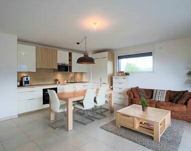 Location Appartement 4 pièces 84m² Montbonnot-Saint-Martin (38330) - photo