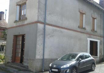 Vente Maison 5 pièces 100m² Orsennes (36190) - photo