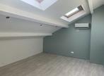 Vente Maison 4 pièces 80m² Gien (45500) - Photo 4