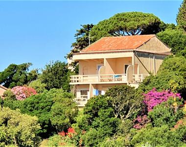 Sale House 5 rooms 100m² Ile du Levant - photo