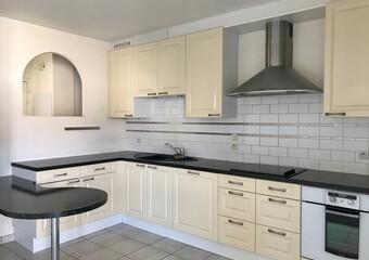 Location Appartement 3 pièces 68m² Gaillard (74240) - Photo 1