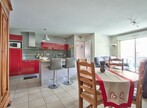 Vente Appartement 3 pièces 69m² Albertville (73200) - Photo 6