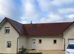 Vente Maison 5 pièces 126m² secteur NOVALAISE 6km - Photo 3