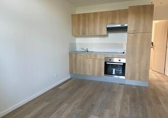 Location Appartement 2 pièces 30m² La Talaudière (42350) - Photo 1