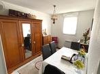 Vente Appartement 3 pièces 60m² Roanne (42300) - Photo 17
