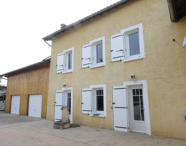 Vente Maison 11 pièces 330m² Sonnay (38150) - photo