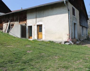 Vente Maison 5 pièces 230m² Habère-Lullin - photo