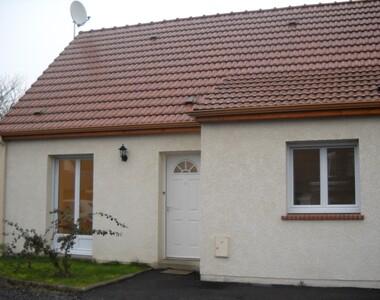 Vente Maison 4 pièces 90m² Tergnier (02700) - photo