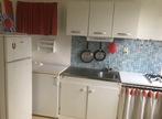 Location Appartement 2 pièces 45m² Tournefeuille (31170) - Photo 2