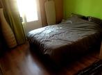 Vente Appartement 4 pièces 65m² Roanne (42300) - Photo 6
