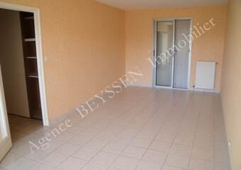 Location Appartement 2 pièces 50m² Brive-la-Gaillarde (19100) - photo