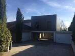 Vente Maison 7 pièces 182m² Génissieux (26750) - Photo 1