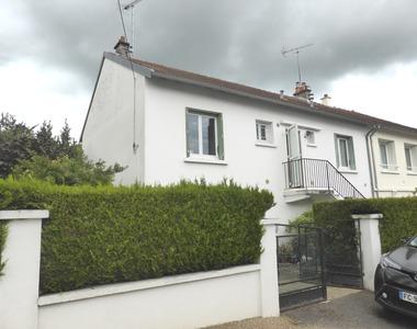 Vente Maison 5 pièces 81m² Bellerive-sur-Allier (03700) - photo
