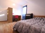 Vente Maison 6 pièces 97m² Treffort (38650) - Photo 6