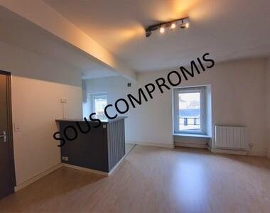 Vente Appartement 1 pièce 26m² Nantes (44100) - photo