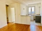Location Appartement 30m² Le Havre (76600) - Photo 2