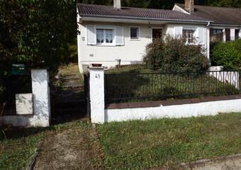 Vente Maison 4 pièces 80m² FERRIERES EN GATINAIS - photo