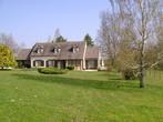 Vente Maison 6 pièces 160m² Poilly-lez-Gien (45500) - Photo 3
