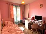 Sale Apartment 5 rooms 92m² Toulouse (31100) - Photo 6