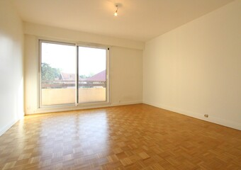 Vente Appartement 4 pièces 78m² Grenoble (38100) - photo