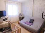 Vente Maison 5 pièces 124m² Neyron (01700) - Photo 7